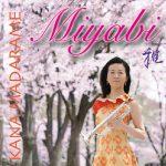 和の響。心に語りかけるトランペット!CAFUAレコードより、班目加奈(トランペット) 「Miyabi 雅」が11/2に発売