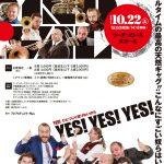 """ムノツィル・ブラス""""YES YES YES""""ツアー ふくやま芸術文化ホール(10/22)"""