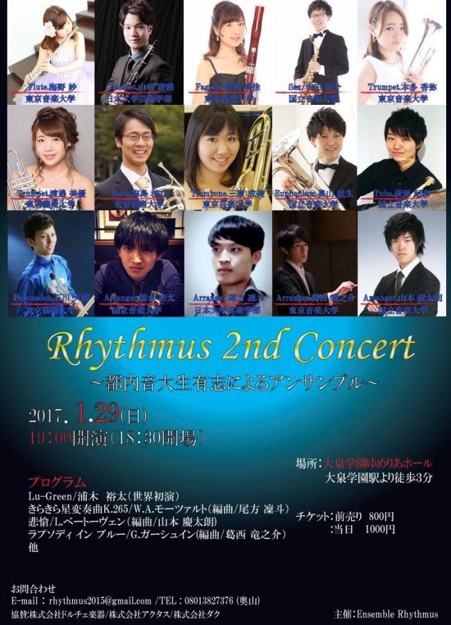 rhythmus-2nd-concert
