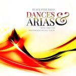 DOYENより、グレッグスン作品集最新盤「Dances & Arias – The Music of Edward Gregson Volume VI」が発売