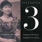 フルート奏者:佐久間由美子の協奏曲を収録した「ジャパン・チェンバー・オーケストラvol.3」がナクソス・ミュージック・ライブラリーに追加