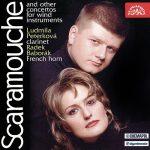 クラリネット奏者リュドミラ・ペテルコヴァとホルン奏者ラデク・バボラークの「Scaramouche」がナクソス・ミュージック・ライブラリーに追加