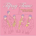 CDレビュー:「一家に一枚」全サクソフォーン愛好家必携!トルヴェール・クヮルテット「ティプシー・チューン」
