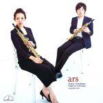 サクソフォーン奏者 冨岡祐子、田中拓也の「アルス – サクソフォン・デュオ作品集」がナクソス・ミュージック・ライブラリーに追加
