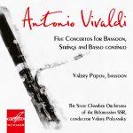 ファゴット奏者ヴァレリー・ポポフ(Valeri Popov)の「ヴィヴァルディ:ファゴット協奏曲集」がナクソス・ミュージック・ライブラリーに追加