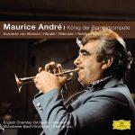 トランペット奏者モーリス・アンドレ(Maurice Andre)の「Konig der Barocktrompete」がナクソス・ミュージック・ライブラリーに追加