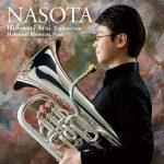 opus55より、ユーフォニアム奏者 新井秀昇の初CD「NASOTA」が発売(2017/6/27)&CD発売記念ミニコンサート(2017/6/23)