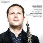 オーボエ奏者アレクセイ・オグリンチュク(Alexei Ogrintchouk)の「R. シュトラウス:オーボエ協奏曲 ニ長調/セレナード Op. 7」がナクソス・ミュージック・ライブラリーに追加