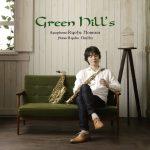 株式会社フロレスタンより、サクソフォーン奏者 野村亮太のCD「Green Hill's」が発売(2017年7月上旬)