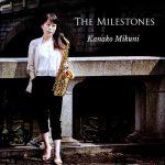 サクソフォーン奏者三國可奈子の「マイルストーン」がナクソス・ミュージック・ライブラリーに追加