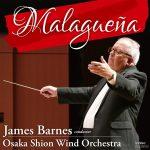 CDレビュー:熟練の技が光る!ジェイムズ・バーンズ (指揮)オオサカ・シオン・ウインド・オーケストラ「マラゲニア」