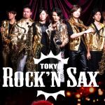 【動画あり】ロックの伝説的名曲をサックスで!「Tokyo Rock'n SAX」ワンマンライヴ「Tokyo Rock'n SAX 10th SPECIAL LIVE」!(2017/12/14:Zepp 東京)