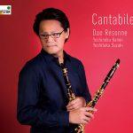 華麗なるサウンド!流麗に奏でられるメロディ! 日本トップ・クラリネット奏者、亀井良信のニューアルバム「カンタービレ」が8/23に発売