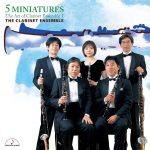 ザ・クラリネット・アンサンブルの2枚組CD「5つのミニアチューレ ~クラリネット・アンサンブルの芸術 I」が発売中