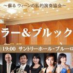 小編成プロオーケストラ「シンフォニエッタ静岡」の東京公演(2016/9/9:サントリーホール)チケットを1組2名様にプレゼントします!