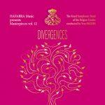 Hafabra Musicより、ベルギー・ギィデ交響吹奏楽団の新譜「Divergences: Masterpieces Vol. 12」が発売中