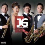 """フォンテックより、サックスカルテット""""JG""""(Jemmy Genic)のファーストアルバム「genic 1」が発売(11/13)"""