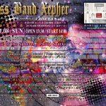 若手プロ奏者による新星ブラスバンド「Brass Band Xepher (ブラスバンドゼファー)」第3回定期演奏会(2017/1/8)