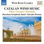ナクソスの吹奏楽シリーズWIND BAND CLASSICS「カタロニアの吹奏楽作品集(Catalan Wind Music)」がナクソス・ミュージック・ライブラリーに追加