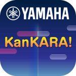 ヤマハ株式会社よりiPhone/iPad向けアプリケーション『やろうぜ管カラ!』がリリース