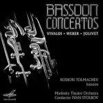 ファゴット奏者ロディオン・トルマチェフ(Rodion Tolmachev)の「Bassoon Concertos」がナクソス・ミュージック・ライブラリーに追加
