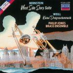 フィリップ・ジョーンズ・ブラス・アンサンブル(Philip Jones Brass Ensemble)の「West Side Story Suite」がナクソス・ミュージック・ライブラリーに追加