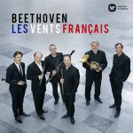 レ・ヴァン・フランセ(Les Vents Francais)の「BEETHOVEN」がナクソス・ミュージック・ライブラリーに追加