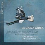 ピッコロ奏者ペーター・フェルホーエン氏(Peter Verhoyen)の「La Gazza Ladra」がナクソス・ミュージック・ライブラリーに追加