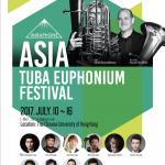 参加者募集中!「Asia Tuba Euphonium Festival 2017」今年は香港で開催!(2017/7/10)
