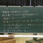 【コラム】石川佳秀の「管楽器がもっと楽しくなるアレクサンダー・テクニーク」~「指揮者と演奏者の良い関係って?」~