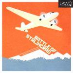 ノルウェー空軍音楽隊(Royal Norwegian Air Force Band)の「Battle of Stalingrad」がナクソス・ミュージック・ライブラリーに追加