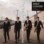 日本コロムビアより、上野耕平率いる新星クヮルテット、The Rev Saxophone Quartetの「DEBUT CONCERT」が発売(2017/8/23)