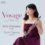 株式会社フォンテックより、金子亜未(オーボエ)「Voyage」が発売(2017/11/8)