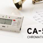 【アクセサリ】株式会社コルグより、さらに見やすくなった管弦楽器のスタンダード・チューナー「CA-50」が発売