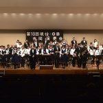 現役生の自主運営を尊重し、部活動が楽しく充実したものになるように。千葉県立長生高校吹奏楽部OB会の取り組み