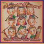 CDレビュー:美しいのなんの楽しいのなんの!名古屋ダブルリードアンサンブル「アルメニアン・ダンス!」