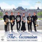株式会社フォンテックよりNHK 交響楽団メンバーによるホルンアンサンブルのCD「The Ascension アセンション」が発売(2018/12/21)