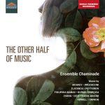 全曲初録音!DYNAMICよりアンサンブル・シャミナード「THE OTHER HALF OF MUSIC(21世紀の女性作曲家たち10人の作品集)」が発売(2019/3/22)