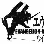 【予告動画あり】エヴァンゲリオンの吹奏楽版コンサートが2019年5月、名古屋、大阪、東京で開催決定!迫力の生演奏でエヴァンゲリオンの世界へ!