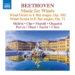 ベートーヴェンが残した管楽合奏曲集!NAXOSより「ベートーヴェン:管楽合奏のための音楽集」が発売(2019/10/25)